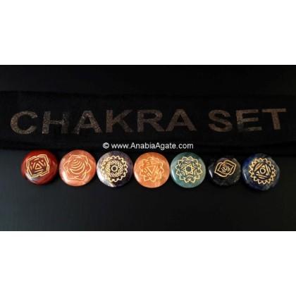 CHAKRA ENGRAVED DISC SET WITH VELVET PURSE DESIGN-B